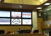 داد و ستد 514 هزار تن کالا در بورس کالای ایران