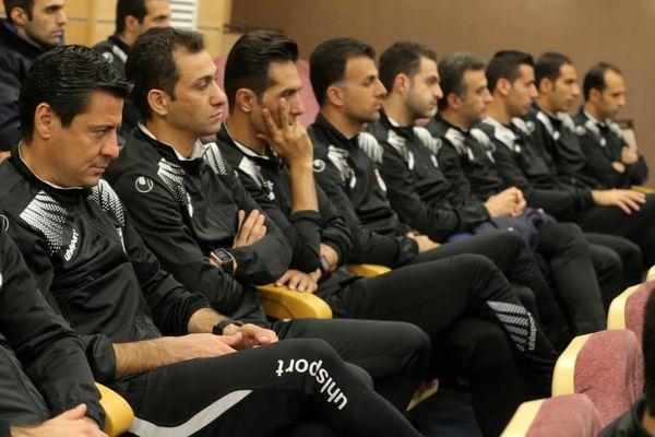 برگزاری دوره بازآموزی داوران لیگ برتر فوتبال