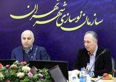 نقد رویکرد مدیریت شهری درمسابقه طراحی فضای فوقانی تونل راه آهن تهران- تبریز