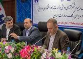 وزارت اقتصاد پیگیر اصلاح و حذف مقررات زائد است
