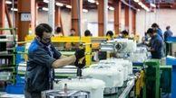 پرداخت 2000 میلیارد ریال تسهیلات رونق تولید به واحدهای تولیدی خدماتی
