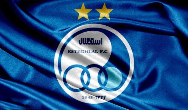 باشگاه استقلال: ردپای یک جریان مخرب علیه باشگاه مشهود است