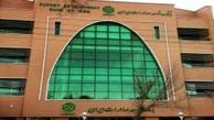 تعامل خوبی بین شعبه یزد بانک توسعه صادرات و شرکت های دانش بنیان استان وجود دارد