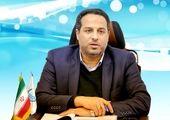 گردهمایی برندهای مطرح سرمایشی گرمایشی و صنعت آب در نمایشگاه اصفهان