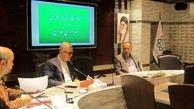برگزاری نشست شورای مدیران حوزه معاونت فنی و عمرانی شهرداری تهران