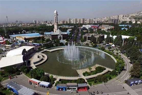 آغاز بکار 4 نمایشگاه در نمایشگاه بین المللی تهران