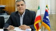 آغاز صدور پروانه اکتشافی برای فعالیتهای جاری شرکت ملی نفت ایران
