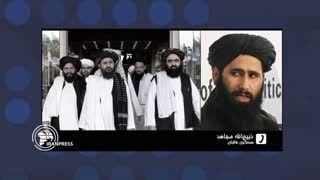 علت تحرکات اخیر طالبان در افغانستان
