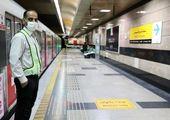 تازهترین شماره «کاپ» را با حال و هوای محیط زیستیترین پروژه شهرداری تهران بخوانید