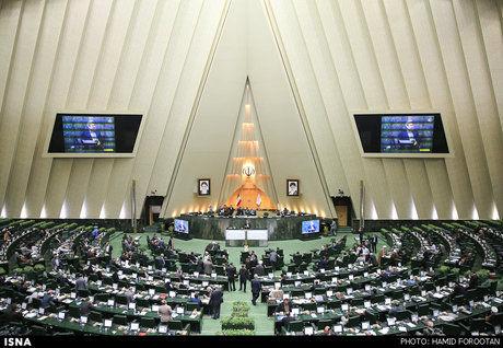 جزییات نشست نمایندگان مجلس با رییس بانک مرکزی
