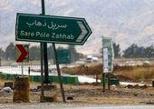 آمادگی بانک ایران زمین برای ارائه خدمات به زوار اربعین حسینی
