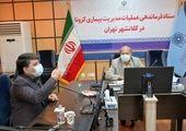همکاری شهرداری منطقه۱۴ با سازمان بهشت زهرا(س) در احیای آرامستان های تاریخی دولاب