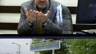 شرکت پالایش نفت اصفهان در انجام مسئولیتهای اجتماعی پیشرو است