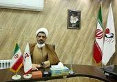 به صدا درآوردن زنگ انقلاب به مناسبت آغاز دهه فجر در انبار نفت شهید زین الدین منطقه قم
