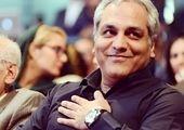 مهران مدیری در ویلای لاکچری +عکس