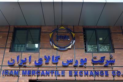ثبت معامله 100 هزار تن ورق فولادی در بورس کالای ایران