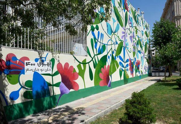 اجرای ۳ هزار مترمربع نقاشی دیواری در محلات دارالمومنین تهران