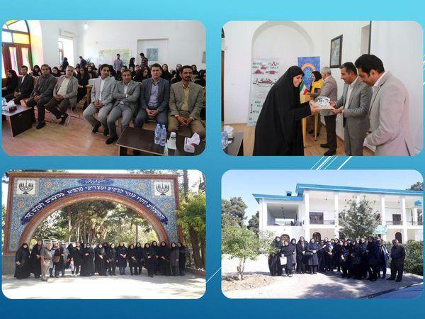 برگزاری آیین بزرگداشت روز تهران در منطقه15