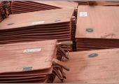 ثبت معامله 20 کیلوگرم شمش طلا در تالار محصولات صنعتی و معدنی