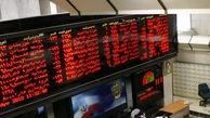 افزایش 98 درصد حجم معاملات در بورس تهران