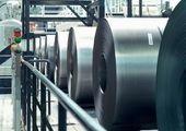 تالار محصولات صنعتی و معدنی میزبان عرضه فولاد، مس، سرب،روی و آلومینیوم