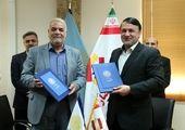 افتتاح نمایشگاه تولیدات خوداشتغالی در منطقه آزاد ارس