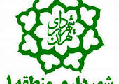 استقرار مخزن اضطراری آبرسانی در منطقه ۳ شهر تهران