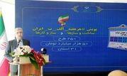 تداوم طرحهای آبرسانی به روستاهای کرمان