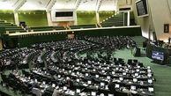 آغار نشست علنی امروز مجلس