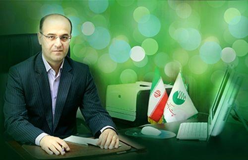 علی خلیلی سرپرست ادارهکل پیگیری وصول مطالبات پستبانکایران شد