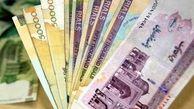 تایید مصوبه افزایش حقوق کارمندان در شورای نگهبان