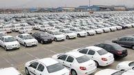 محصولات ایران خودرو ۱۰ درصد و سایپا ۲۳ درصد گران شد