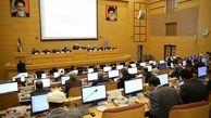 مقرره مطالبه خسارت تاخیر در پرداخت مطالبات شهرداری باطل شد
