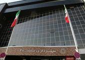 اجرای عملیات  زنده گیری سگهای ولگرد در منطقه 2   تهران