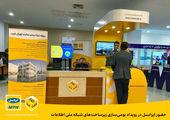 تسهیلات ٣٠٩ هزار میلیارد ریالی بانک صادرات ایران به ٥٠ هزار بنگاه کوچک و متوسط