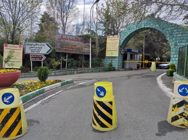 تعطیلی تمامی بوستان های جنگلی شمال شرق تهران تا اطلاع ثانوی