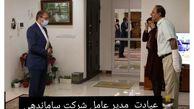 عیادت  مدیر عامل شرکت ساماندهی با شهروند مصدوم از حمله سگ