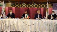 تصویب صورتهای مالی و عملکرد سازمان منطقه برای سال مالی منتهی به ۲۹ اسفند ۱۳۹۸