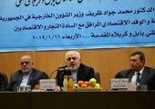 امنیت کامل سوریه از اهداف مهم منطقهای ایران است