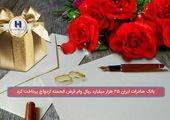 بارداری دختر بچه ۹ ساله در ایران؟! +عکس