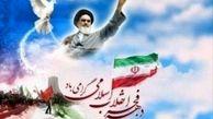 برپایی سلسله جشنهای انقلاب در 9 مسجد شاخص منطقه 15