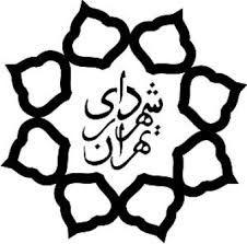 تهران مزین به نام حضرت فاطمه(س) میشود
