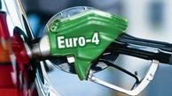 توزیع سراسری و گسترده گازوئیل یورو ۴ در کشور