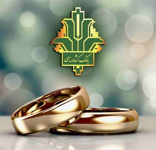 قریب به 38 هزار نفر در سال 1399 از تسهیلات قرض الحسنه ازدواج بانک کشاورزی بهره مند شدند