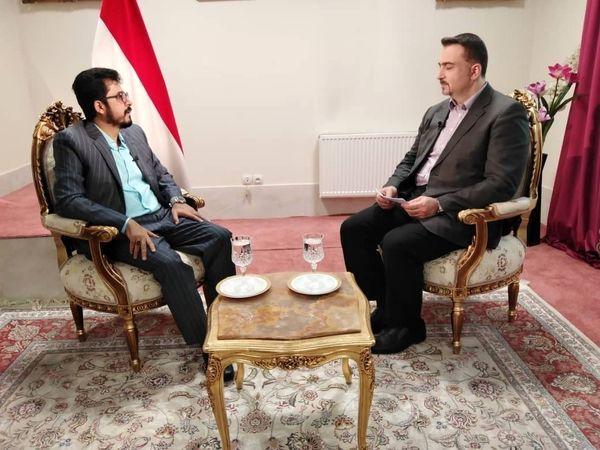بررسی تحولات پیش روی یمن در گفت و گو با سفیر یمن در ایران