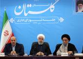 تحریم تسلیحاتی ایران از 27 مهرماه رفع می شود
