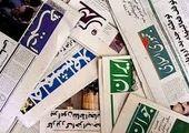 «اینشورتک» و «صکوک» دو ابزار بهینه مدیریت ریسک و پرتفوی صنعت بیمه در ایران