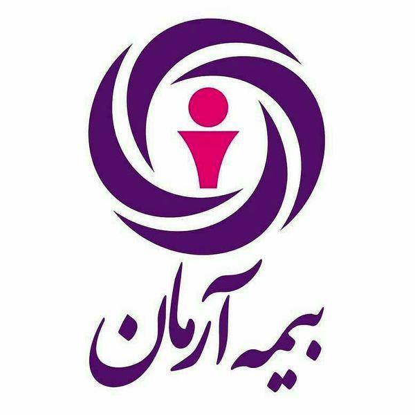 مجمع بیمه آرمان برای انتخاب اعضای هیئت مدیره برگزار شد