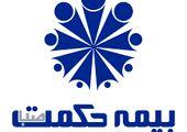 اطلاعیه سازمان تاکسیرانی شهر تهران به مناسبت راهپیمایی ۲۲ بهمن