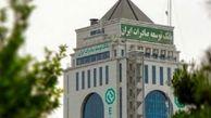 نرخ حق الوکاله بانک توسعه صادرات ایران برای سال 1400 اعلام شد